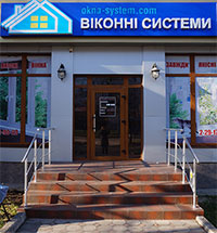 Металопластикові вікна та двері в Южноукраїнську